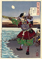 Inamura Promontory moon at daybreak (Inamurgasaki no akebono no tsuki)