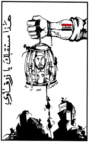 "United States Army Civil Affairs and Psychological Operations Command - CAPOC pamphlet disseminated in Iraq. The text translates as, ""This is your future al-Zarqawi,"" and depicts al-Qaeda terrorist al-Zarqawi caught in a rat trap. The arm holding up the trap has the Iraqi flag on it."