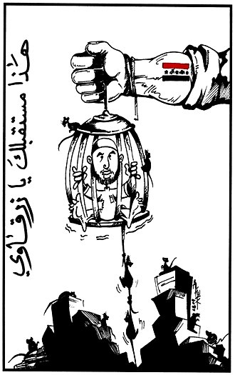 "Psychological warfare - An American PSYOP leaflet disseminated during the Iraq War. It shows a caricature of Al-Qaeda in Iraq leader Abu Musab al-Zarqawi caught in a rat trap. The caption reads ""This is your future, Zarqawi""."