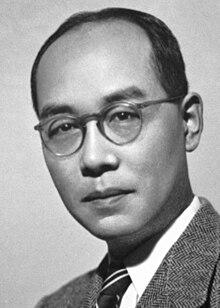 Hideki Yukawa (湯川 秀樹) prix Nobel de physique