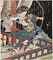 Yumi o hiku megami by Katsushika Taito II.jpg