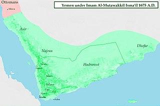 Imam of Yemen