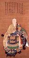 Zengen Taisai (Daijuji Yokkaichi).jpg