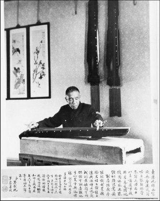 Zhang Ziqian - Zhang Ziqian in middle age