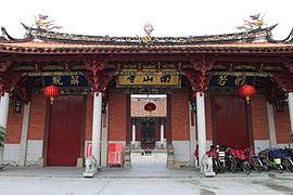 Nanshan Temple Zhangzhou Wikipedia