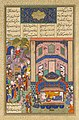 """""""The Iranians Mourn Farud and Jarira"""", Folio 236r from the Shahnama (Book of Kings) of Shah Tahmasp MET DT11243.jpg"""