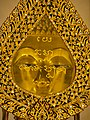 (2020) วัดราชโอรสารามราชวรวิหาร เขตจอมทอง กรุงเทพมหานคร (3).jpg