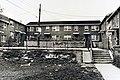 (Select views from across the U.S.)- Sample housing, neighborhoods, 1960's-1970's - DPLA - 04d3ffd1a113ffca57da0b4b793977c3.jpg