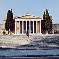 Ζάππειο Μέγαρο Αθηνα.jpg