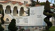 Μνημείο Μικρασιατών