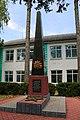 Іллінці (колишнє с. Голики), Пам'ятник 2 учителям і 33 учням школи загиблим на фронтах ВВВ.jpg