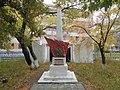 Братское кладбище (2 могилы) борцов, павших за советскую власть.jpg