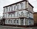Будинок готелю «Великобританія» м.Донецьк.JPG