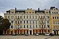 Будинок прибутковий Управління Києво-Софійського митрополичого дому.JPG