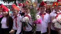 File:В Донецке открыли мемориал памяти погибших мирных жителей.webm