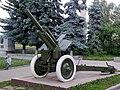 Гаубиця (Меморіал Вічної Слави Сум).jpg