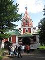 Г.Углич, Ярославская обл., Россия. - panoramio - Oleg Yu.Novikov (5).jpg