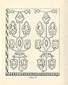 Давні килими України. 1925. №11.jpg