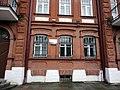 Дом-особняк Г.И.Смирнова 2.jpg