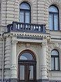 Дом Дервиза (Дворец бракосочетания) Английская наб., 28 2.JPG