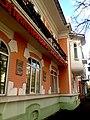 Дом К.С.Олешкевича (г. Казань, ул. Муштари, 33), где жил писатель Г.Ибрагимов - 1.JPG
