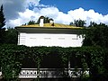Дом Л.Н. Толстого. Летняя веранда сбоку дома.JPG