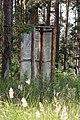 Душевая кабинка^ (2010.07.03) - panoramio.jpg