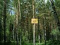Егорьевское охотоведство. - panoramio.jpg
