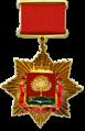 Знак отличия «За заслуги перед Липецкой областью».png