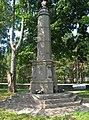 Кингисепп. Эстонское воинское кладбище 06.jpg