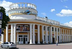 Shchors cinema in Chernihiv