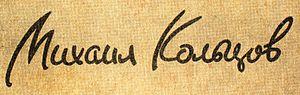 Mikhail Koltsov - Signature of Mikhail Koltsov