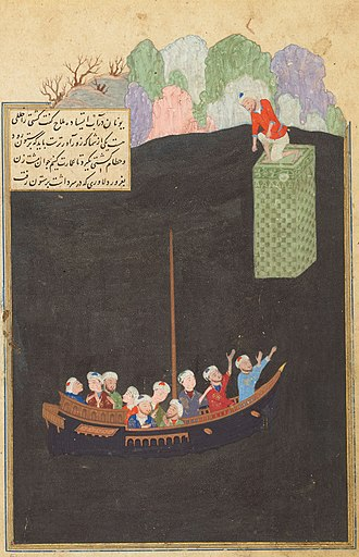 Gulistan (book) - The young athlete is marooned on a pillar. Chester Beatty Library, Dublin.