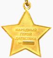 Медаль «Народный Герой Дагестана» (реверс).png