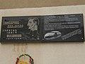 Мемориальная доска Герою Советского Союза И. Фисановичу, Харьков, ул Рымарская, 23А.jpg