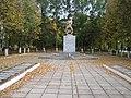 Мемориал в сквере Победы 02.jpg