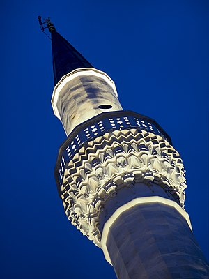 Close-up of minaret of Hajdar Kadi Mosque, Bitola