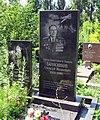 Могила Героя Советского Союза Алексея Балясникова.jpg