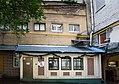 Московский дом композиторов2.jpg