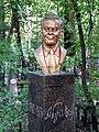 Надгробный памятник Грачеву.jpg
