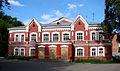 Народный дом (Пермь).jpg