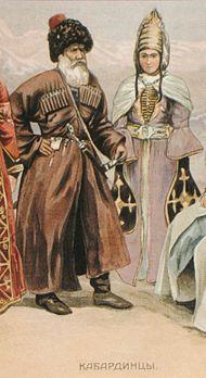 Image result for кабардинцы религия