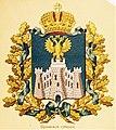 Орловская губерния изд.Сукачова.jpg