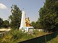Пам'ятний знак воїнам-землякам, які загинули в роки Другої світової війни, с. Нирків.jpg