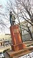 Пам'ятник Адамові Міцкевичу (Івано-Франківськ).jpg