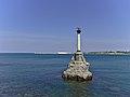 Памятник затопленным кораблям (17785405840).jpg