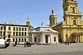 Петропавловская крепость, дом штаб-офицерский.jpg