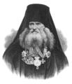 Преосвященный Мартиниан, епископ таврический и симферопольский.png