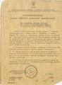 Розпорядження голови Дніпропетровської ОДА від 12 квітня 1996 року № 158-р.pdf