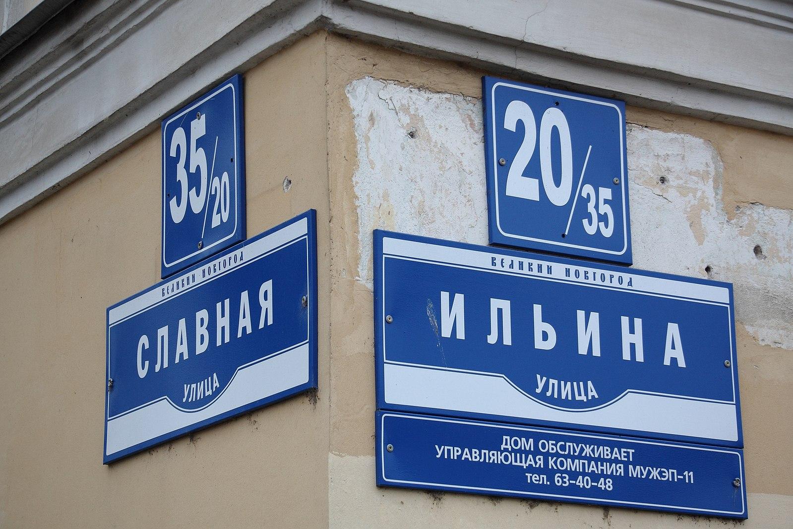 Картинки адреса дома, днем рождения картинки